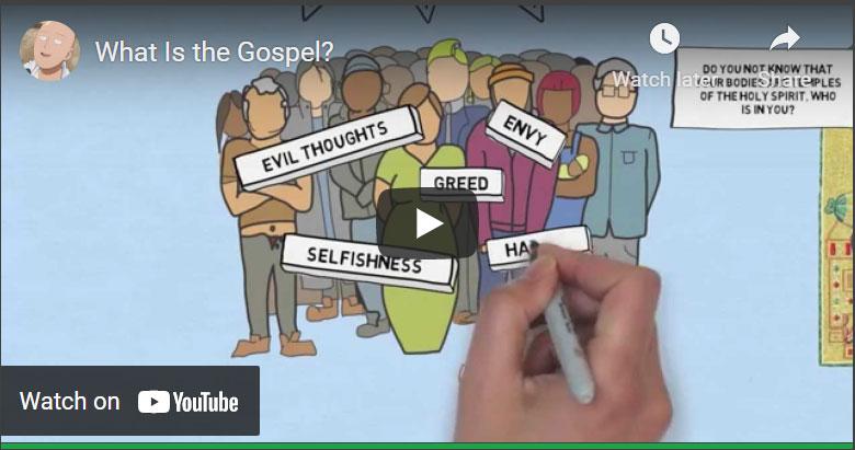 What is Gospel